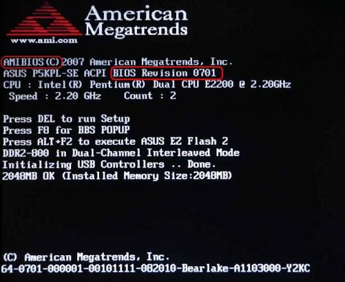Версия BIOS. Как узнать что установлено у Вас на ПК? 4 Мастер.ДОН 071 500 95 22 РЕМОНТ КОМПЬЮТЕРОВ В ДОНЕЦКЕ ДНР